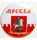 """Значок """"Москва"""""""