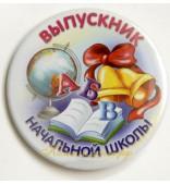 """Значок """"Выпускник начальной школы"""" (Книга)"""
