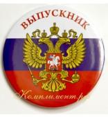 """Значок """"Выпускник"""""""