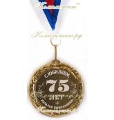 Медаль (размер 70 мм, надпись на заказ)