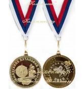 """Медаль """"Выпускник начальной школы"""", металлическая, качество PROOF, 41 мм (надпись на заказ)"""
