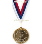 """Медаль """"Выпускник детского сада"""" (именная). Смайлик. """"Стандарт""""."""