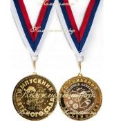 """Медаль """"Выпускник детского сада"""" (Дети, гравировка 35 мм)"""