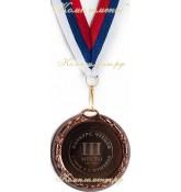 """Медаль на заказ, размер 45 мм,  цвет """"бронза"""""""