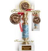 Кубок Выпускник детского сада (на узкой ножке голубого цвета)