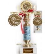 Кубок Выпускник начальной школы (на узкой ножке голубого цвета)
