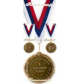 Медаль (двусторонняя, на заказ)