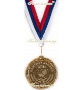"""Медаль """"Выпускник детского сада""""(Смайлик) именная. Стандарт."""