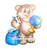 Мишка с глобусом и портфелем (плакат вырубной)