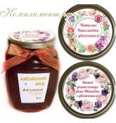 Дягилевый мед, подарочный вариант