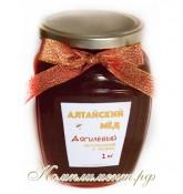 Дягилевый мед (алтайский, натуральный, с пасеки)
