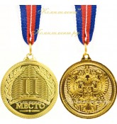 """Медаль """"II место"""" (легкая)"""
