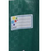 Обложка зеленая, размер 15,1*21,3 см.
