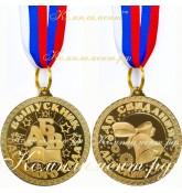 """Медаль """"Выпускник Детского сада"""" (буквы и колокольчик)"""