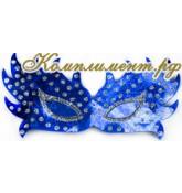 Маска карнавальная (синяя)